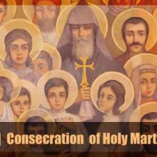 martyrs-header-nov1sthagop