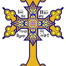 Armenian-Coptic-Crosses