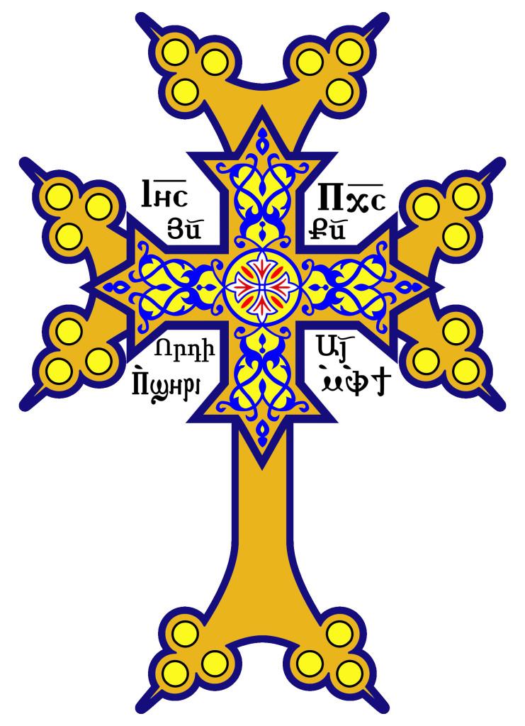 English Bible Study Archives - St. Mark Coptic Orthodox ...